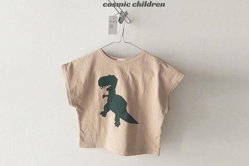 COSMIC CHILDREN - BRAND - Korean Children Fashion - #Kfashion4kids - Dino Tee
