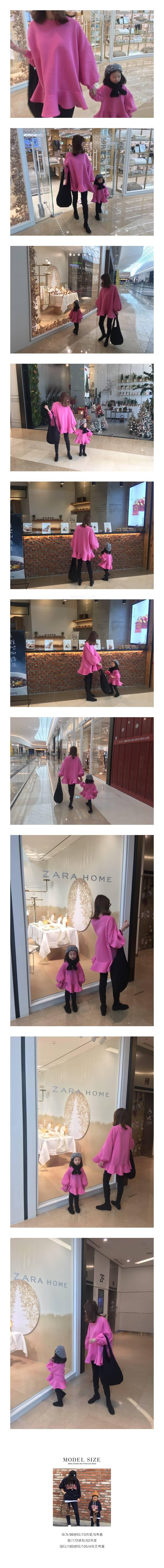 COUPLE - Korean Children Fashion - #Kfashion4kids - Mini Flare One-piece with Mom