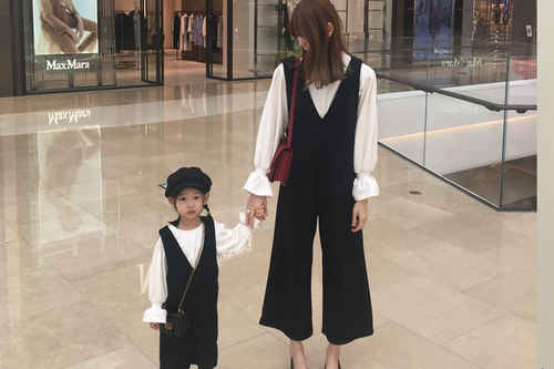 COUPLE - BRAND - Korean Children Fashion - #Kfashion4kids - V Jumpsuit with Mom