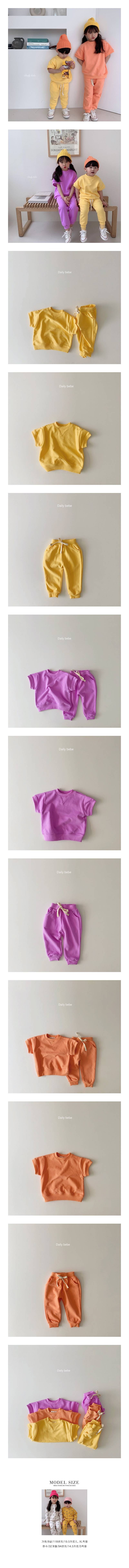 DAILY BEBE - Korean Children Fashion - #Kfashion4kids - Spring Summer Training Set