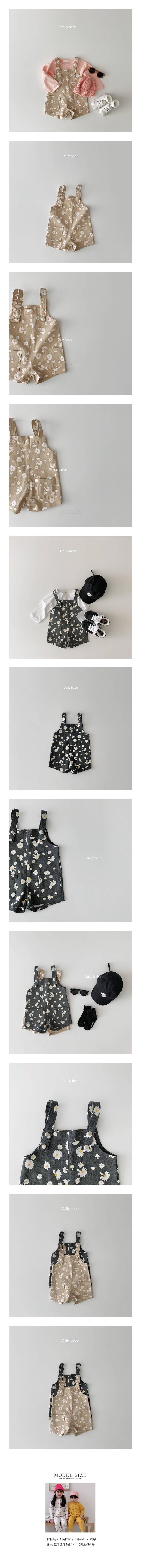 DAILY BEBE - Korean Children Fashion - #Kfashion4kids - Daisy Suspender Pants