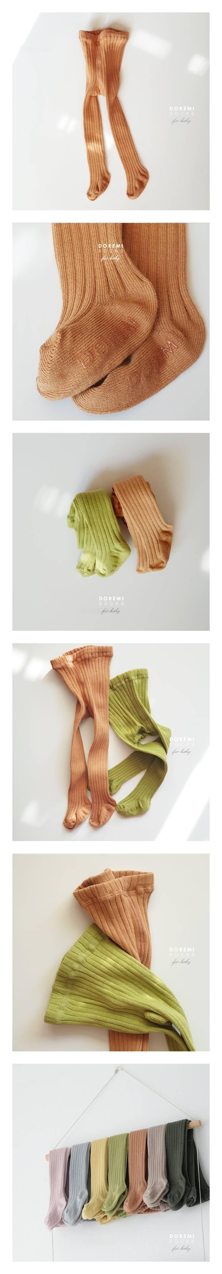 DOREMI SOCKS - Korean Children Fashion - #Kfashion4kids - Orange Rib Tights
