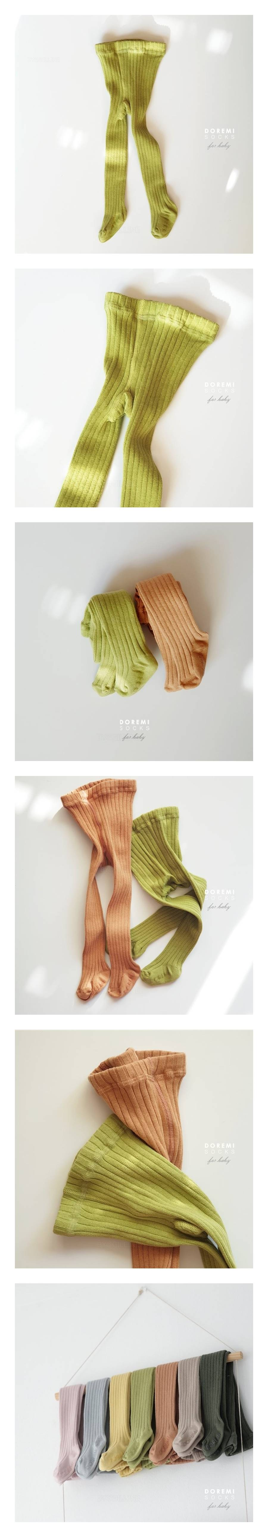 DOREMI SOCKS - Korean Children Fashion - #Kfashion4kids - Green Bean Rib Tights