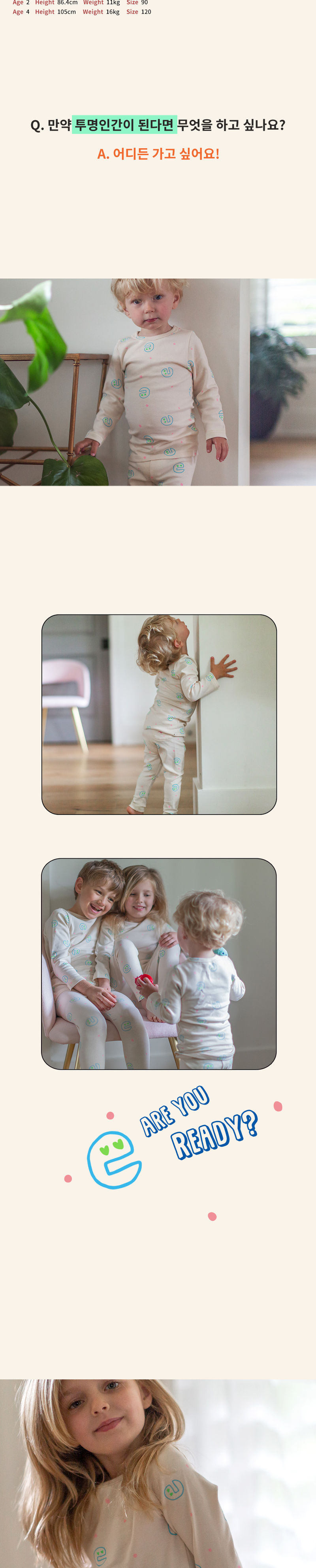 KOKACHARM - Korean Children Fashion - #Kfashion4kids - Pack Man Loungewear - 2