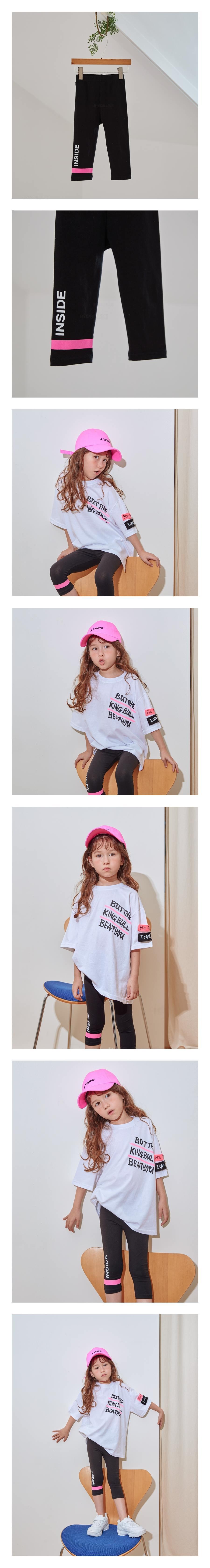 LILAS - Korean Children Fashion - #Kfashion4kids - Inside Leggings