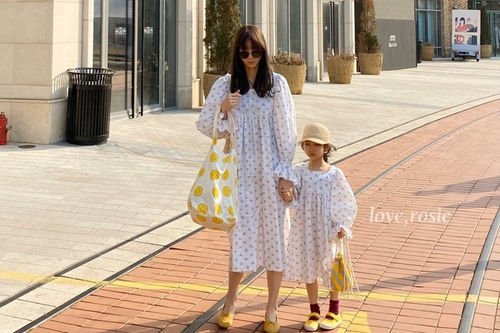 LOVE ROSIE - BRAND - Korean Children Fashion - #Kfashion4kids - Mom Smile Bag