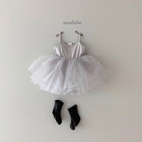 MONBEBE - Korean Children Fashion - #Kfashion4kids - Tutu Bebe Bodysuit