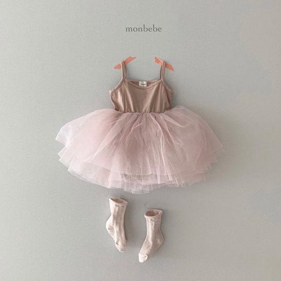 MONBEBE - Korean Children Fashion - #Kfashion4kids - Tutu Bebe Bodysuit - 2