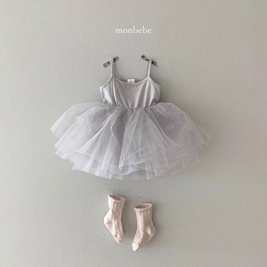MONBEBE - Korean Children Fashion - #Kfashion4kids - Tutu Bebe Bodysuit - 4