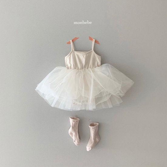 MONBEBE - Korean Children Fashion - #Kfashion4kids - Tutu Bebe Bodysuit - 5