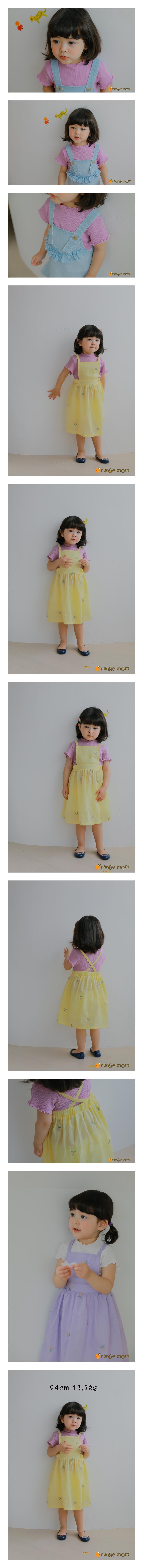 ORANGE MOM - Korean Children Fashion - #Kfashion4kids - Rib Tee