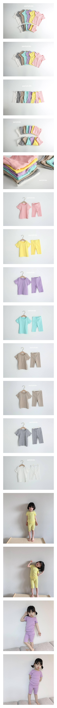 PARTY KIDS - Korean Children Fashion - #Kfashion4kids - Color Easywear