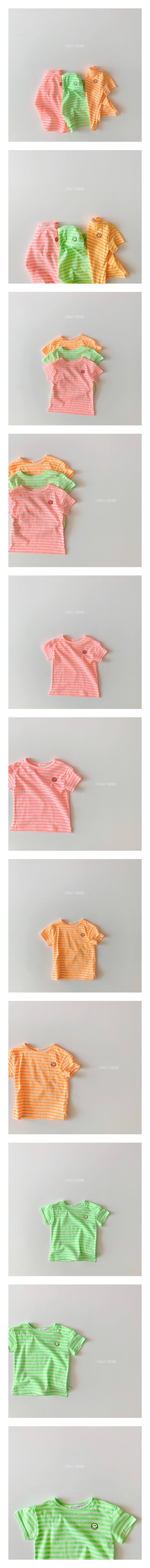 DAILY BEBE - Korean Children Fashion - #Kfashion4kids - Stripe Smile Tee
