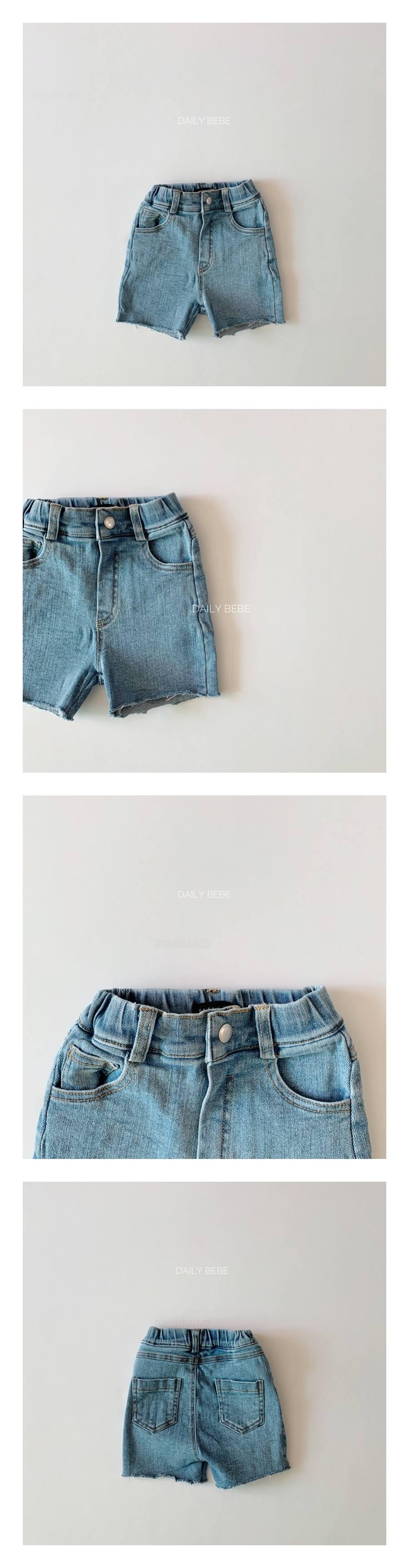 DAILY BEBE - Korean Children Fashion - #Kfashion4kids - Denim Short Pants