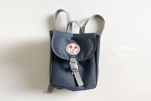 DIGREEN - BRAND - Korean Children Fashion - #Kfashion4kids - Mickey School Backpack
