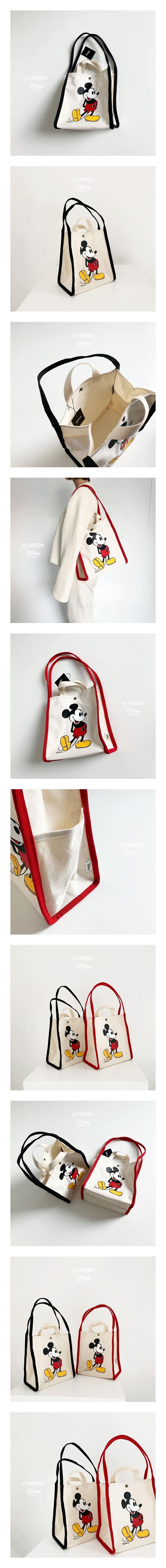 DIGREEN - Korean Children Fashion - #Kfashion4kids - Mickey Canvas Bag