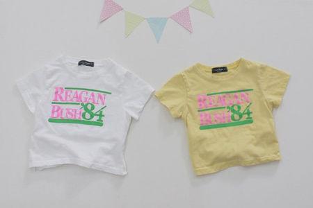 G.NEE - BRAND - Korean Children Fashion - #Kfashion4kids - 84 Print Tee