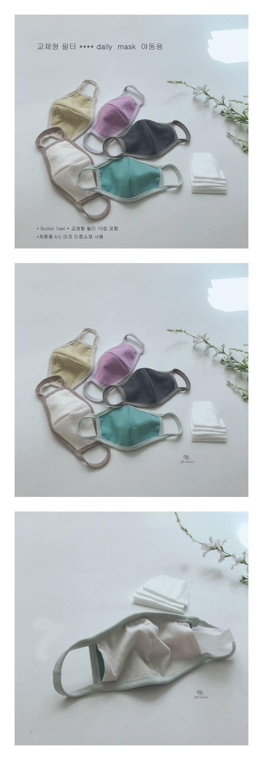 JM SNAIL - Korean Children Fashion - #Kfashion4kids - Mask Filters [set of 10] with Mom