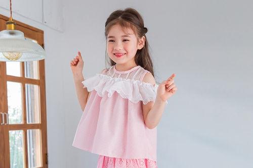 MARI AN U - BRAND - Korean Children Fashion - #Kfashion4kids - Coco Blouse
