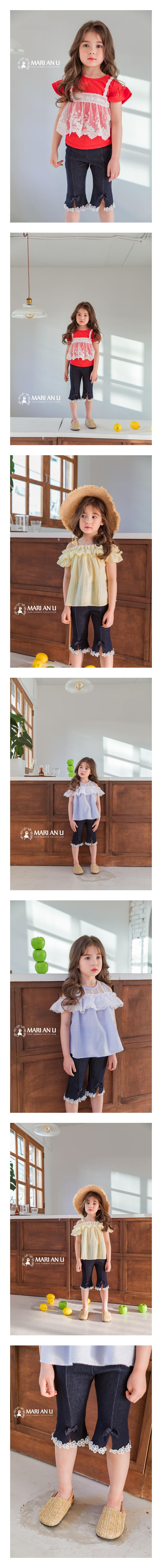 MARI AN U - Korean Children Fashion - #Kfashion4kids - Blue Midi Pants