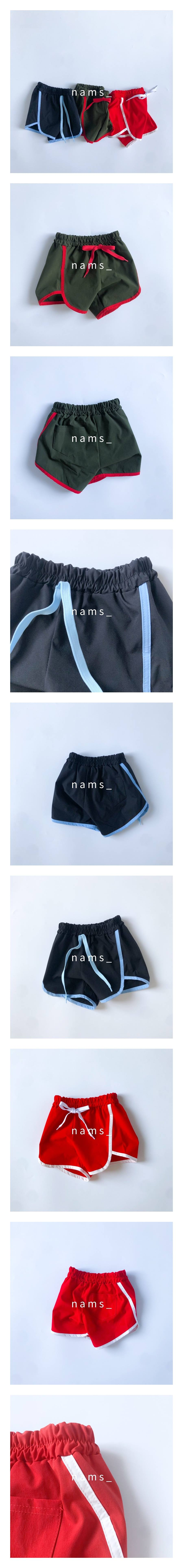 NAMS - Korean Children Fashion - #Kfashion4kids - Eddy Shorts