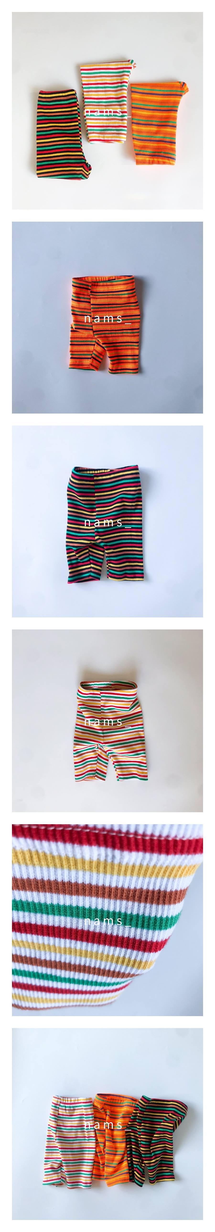 NAMS - Korean Children Fashion - #Kfashion4kids - Rainbow Short Leggings