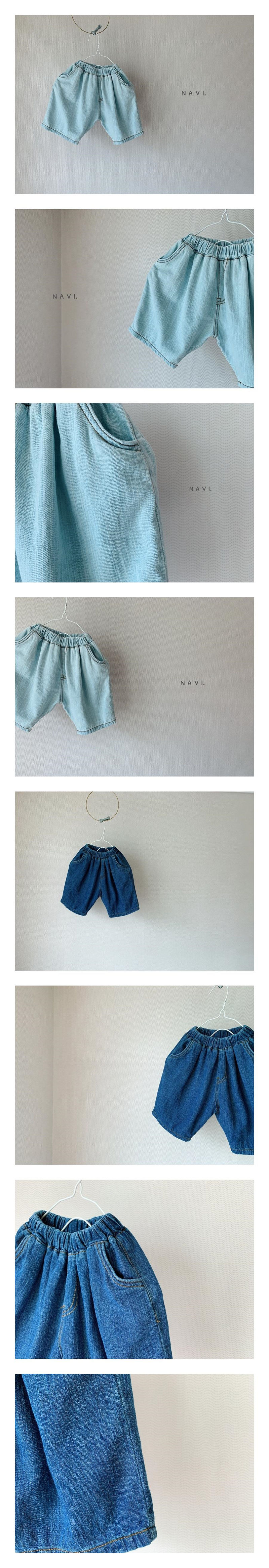 NAVI - Korean Children Fashion - #Kfashion4kids - Light Denim Pants