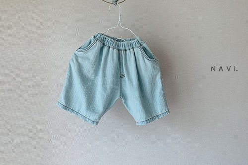 NAVI - BRAND - Korean Children Fashion - #Kfashion4kids - Light Denim Pants