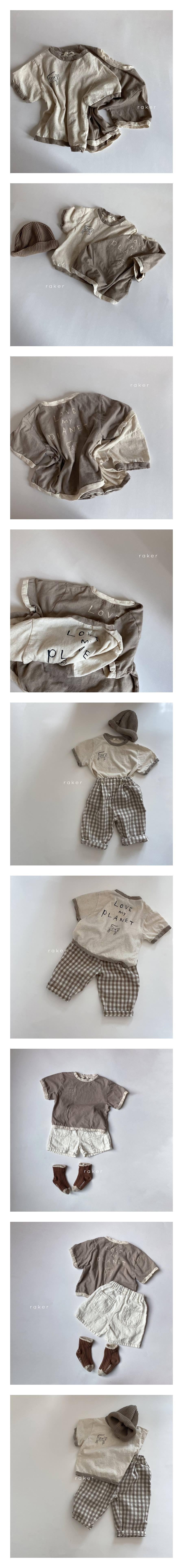 RAKER - Korean Children Fashion - #Kfashion4kids - Cheetah Tee