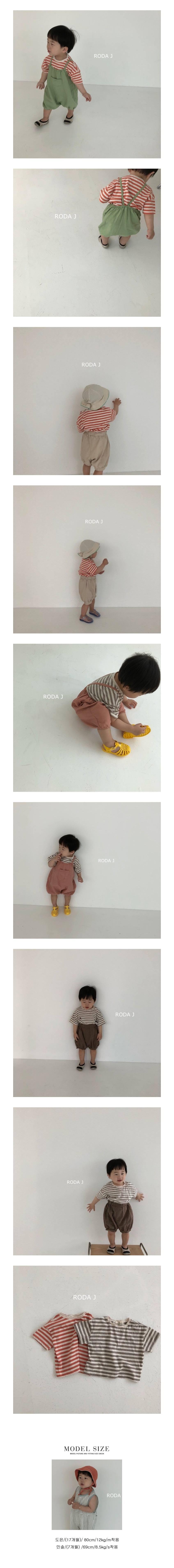 RODA J - Korean Children Fashion - #Kfashion4kids - Rosy Tee