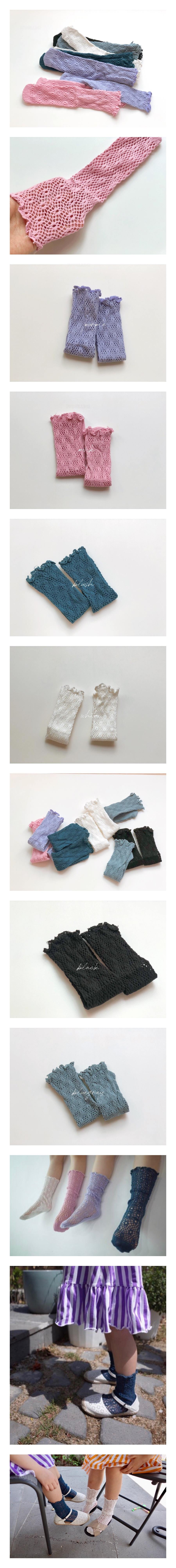 TEAMAND - Korean Children Fashion - #Kfashion4kids - Lace Socks
