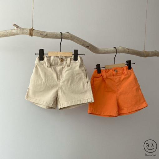 A-MARKET - BRAND - Korean Children Fashion - #Kfashion4kids - Marni Pants