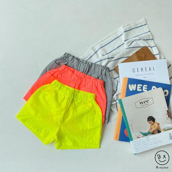 A-MARKET - Korean Children Fashion - #Kfashion4kids - Neon Cargo Pants