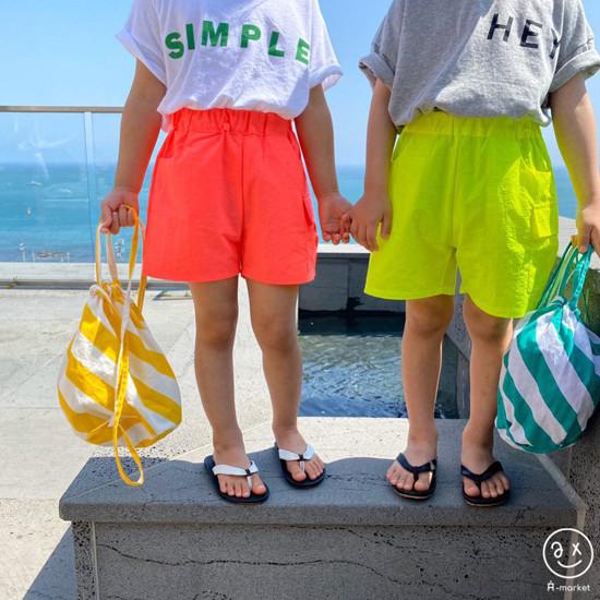 A-MARKET - Korean Children Fashion - #Kfashion4kids - Neon Cargo Pants - 5