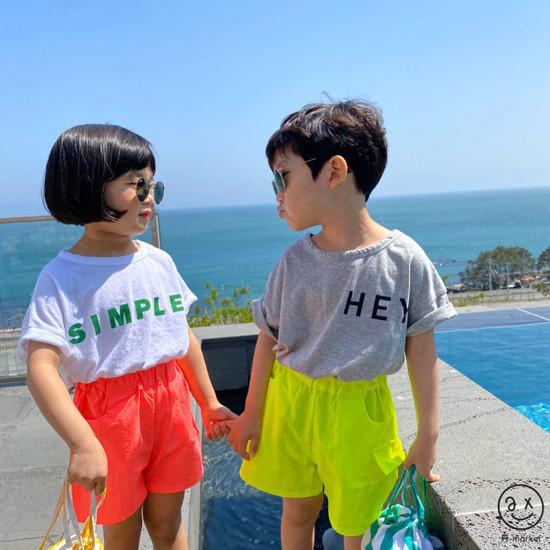 A-MARKET - Korean Children Fashion - #Kfashion4kids - Neon Cargo Pants - 8