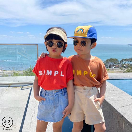 A-MARKET - Korean Children Fashion - #Kfashion4kids - Denim Skirt Pants - 3