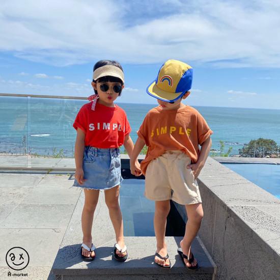 A-MARKET - Korean Children Fashion - #Kfashion4kids - Denim Skirt Pants - 6