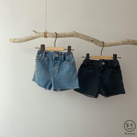 A-MARKET - Korean Children Fashion - #Kfashion4kids - Denim Short Pants