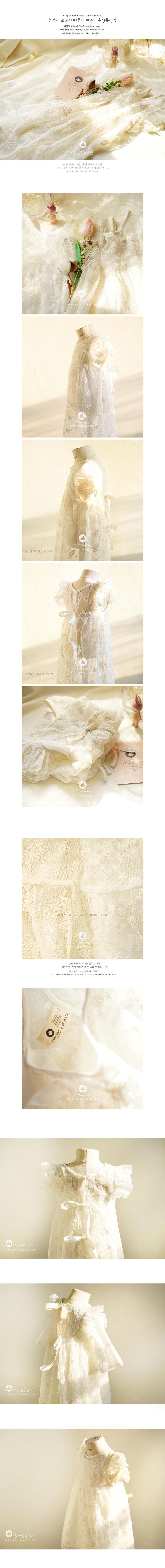 ARIM CLOSET - Korean Children Fashion - #Kfashion4kids - Lovely Lace Pure Dress - 2
