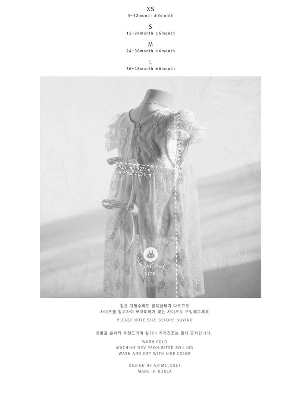 ARIM CLOSET - Korean Children Fashion - #Kfashion4kids - Lovely Lace Pure Dress - 3
