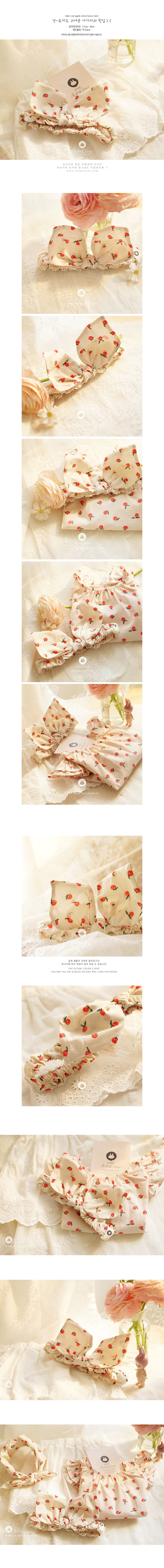 ARIM CLOSET - Korean Children Fashion - #Kfashion4kids - Cute Apple Bunny Haiband - 2
