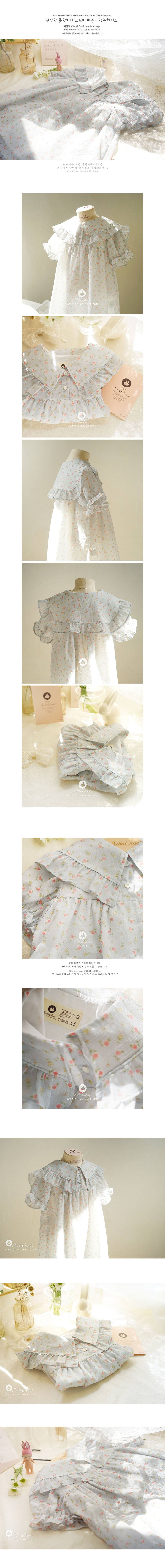 ARIM CLOSET - Korean Children Fashion - #Kfashion4kids - Milk Blue Flower Chiffon Sailor Dress - 2