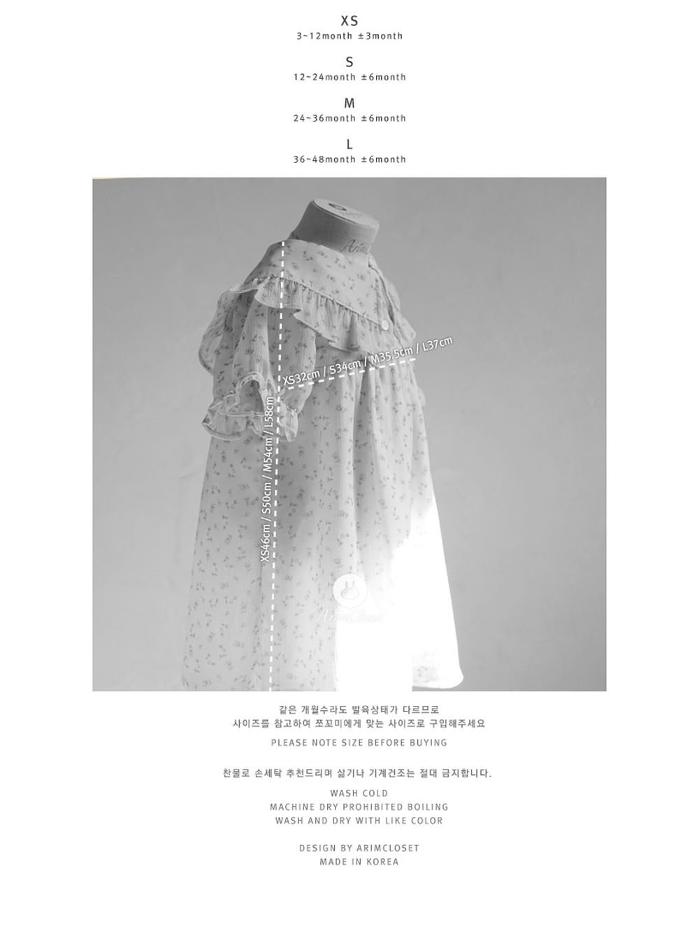 ARIM CLOSET - Korean Children Fashion - #Kfashion4kids - Milk Blue Flower Chiffon Sailor Dress - 3