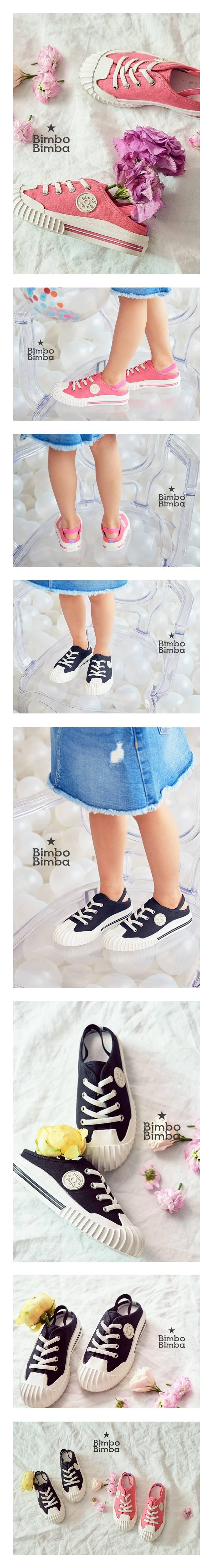 BIMBO BIMBA - Korean Children Fashion - #Kfashion4kids - Line Slopper