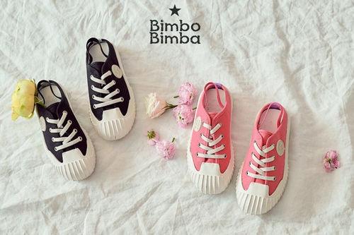 BIMBO BIMBA - BRAND - Korean Children Fashion - #Kfashion4kids - Line Slopper