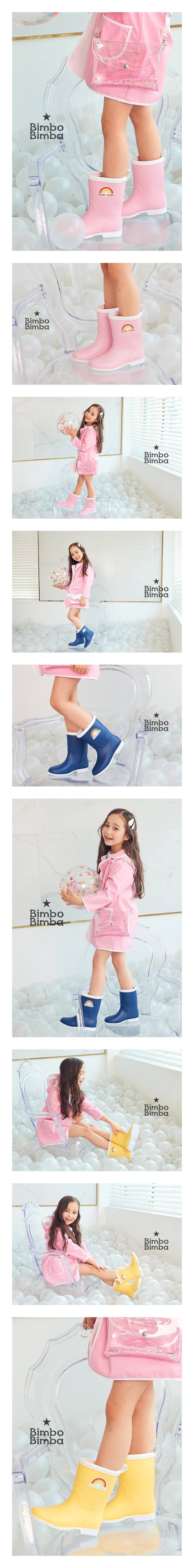 BIMBO BIMBA - Korean Children Fashion - #Kfashion4kids - Rainbow Rainboots
