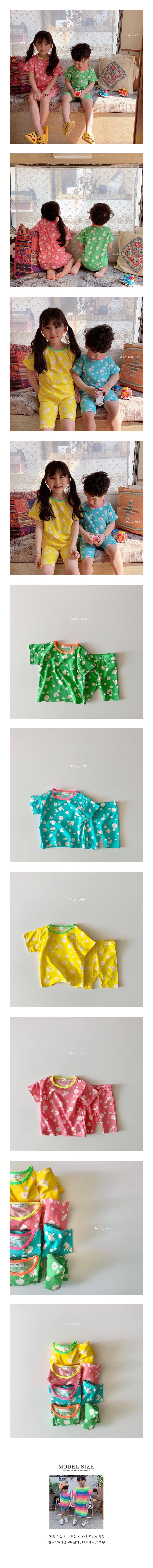 DAILY BEBE - Korean Children Fashion - #Kfashion4kids - Eaisy Easywear