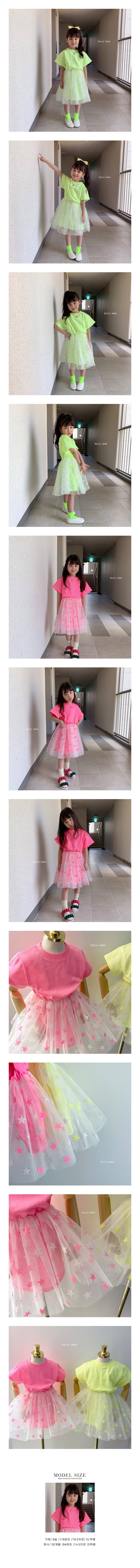 DAILY BEBE - Korean Children Fashion - #Kfashion4kids - Neon Star One-piece
