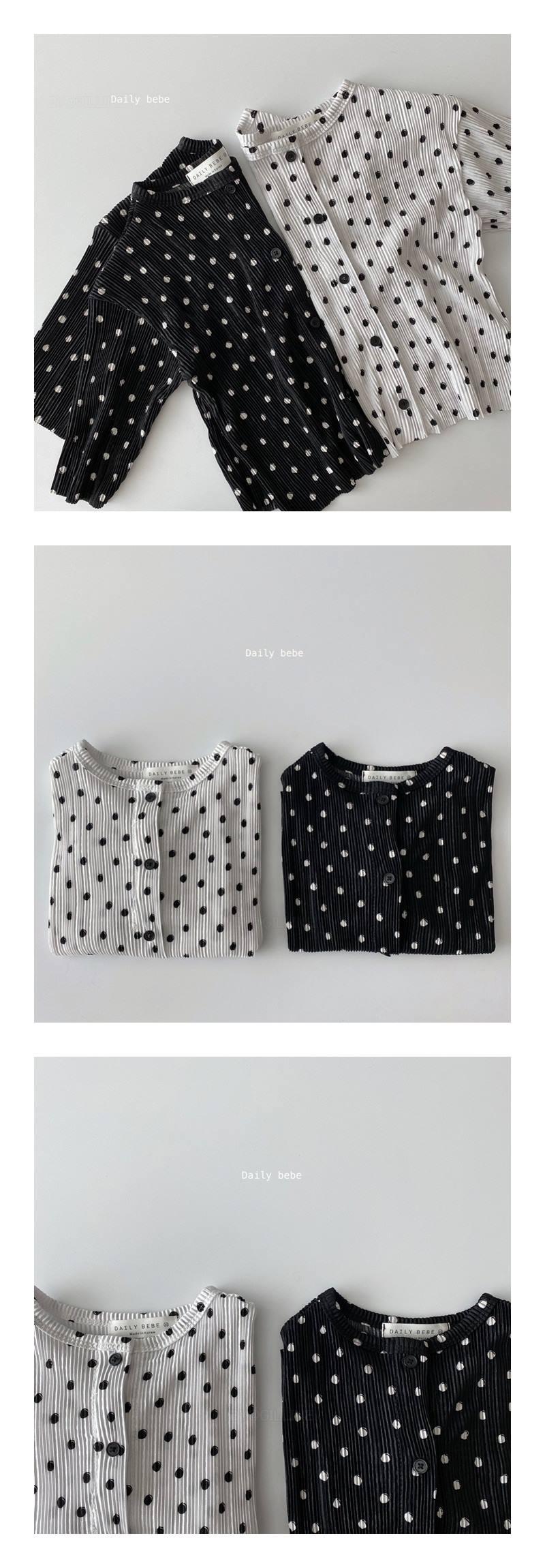DAILY BEBE - Korean Children Fashion - #Kfashion4kids - Pleats Cardigan