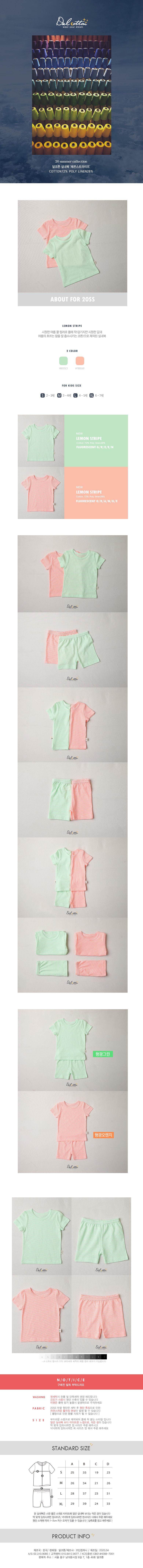 DAL COTTON - Korean Children Fashion - #Kfashion4kids - Lemon Stripe Easywear